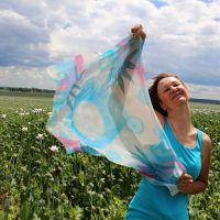 Hedvábný šátek - Lexikon nebes 2